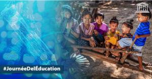 Journée internationale de l'éducation