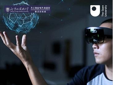 Innovation pédagogique : les dix tendances identifiées par l'Open University