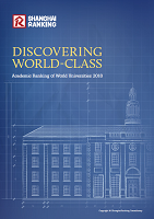 Discovering world-class: academic ranking of world universities