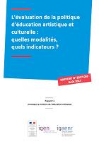 L'évaluation de la politique d'éducation artistique et culturelle : quelles modalités, quels indicateurs ?
