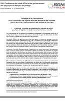 Stratégie de la Francophonie pour la promotion de l'égalité entre les femmes et les hommes, des droits et de l'autonomisation des femmes et des filles