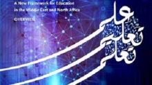 Expectations and aspirations: a new framework for education in the Middle East and North Africa: overview