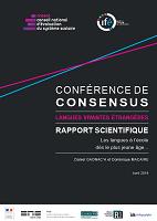 Les langues à l'école dès le plus jeune âge : rapport scientifique - Langues vivantes étrangères : conférence de consensus
