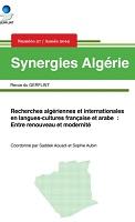 Approches renouvelées de l'enseignement-apprentissage du français