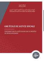 Une école de justice sociale : une contribution à la réflexion sur le modèle de développement