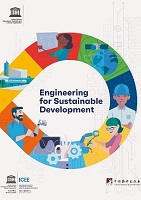 Engineering for sustainable development: delivering on the sustainable development goals