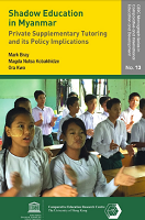 Shadow education in Myanmar: private supplementary tutoring and its policy implications
