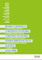 Consensus de Beijing sur l'intelligence artificielle et l'éducation