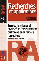 n° 63 - janvier 2018 - Entrées historiques et diversité de l'enseignement du français dans l'espace russophone