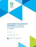 http://acufc.ca/wp-content/uploads/2019/01/Etude-Bilinguisme_Conference-Board_2018.11.pdf - URL