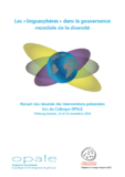 https://www.dlf-suisse.ch/files/2/OPALE2018_ACTES_I.pdf - URL