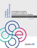 https://www.cse.gouv.qc.ca/wp-content/uploads/2019/12/50-0521-avis-reussites-enjeux-defis-universitaire.pdf - URL