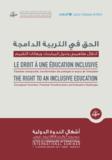 https://www.csefrs.ma/wp-content/uploads/2020/03/Actes-du-colloque-Handicap-20-02-20.pdf - URL