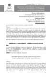 http://gerflint.fr/Base/Chine15/aleksandrova_david.pdf
