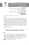 http://gerflint.fr/Base/Chine15/li_xinoguang_li_hongfeng.pdf