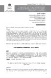 http://gerflint.fr/Base/Chine15/Redjdal_ammouden.pdf