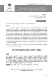 http://gerflint.fr/Base/Chine15/li_lu.pdf